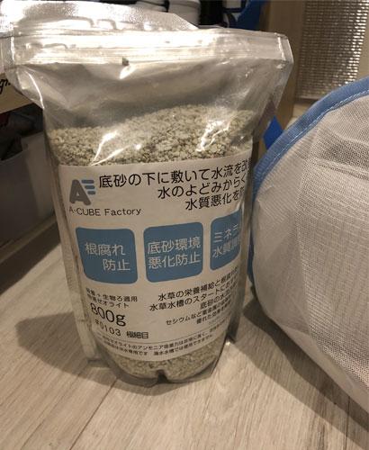 水草用のゼオライト(ジッパー付き)の写真