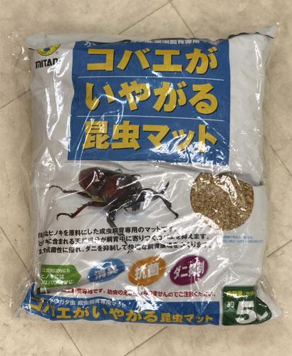 ミタニ 「コバエがいやがる昆虫マット 5L」の未開封の写真
